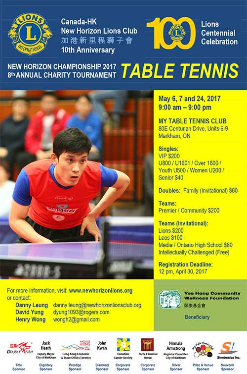 8th Annual Charity Tournament – Table Tennis